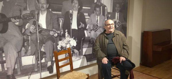 Τραγούδια της Αγάπης και του Θρήνου στο Μουσείο Τσιτσάνη με τον Κώστα Τσιάνο