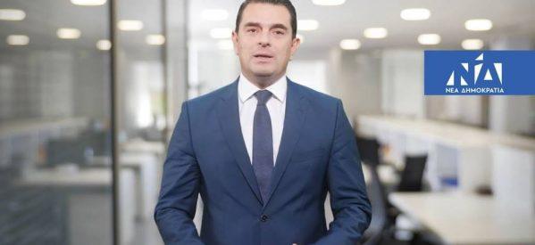 Kώστας Σκρέκας: «Στόχος μας η ισχυρή Ελλάδα της ανάπτυξης»