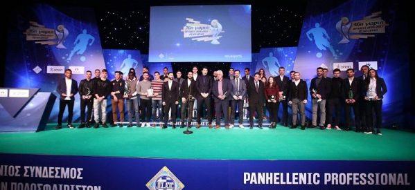 Βραβεύτηκαν οι κορυφαίοι του ελληνικού ποδοσφαίρου