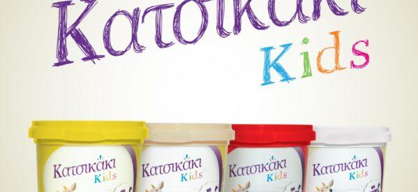 """""""Κατσικάκι kids"""" της ΤΡΙΚΚΗ"""