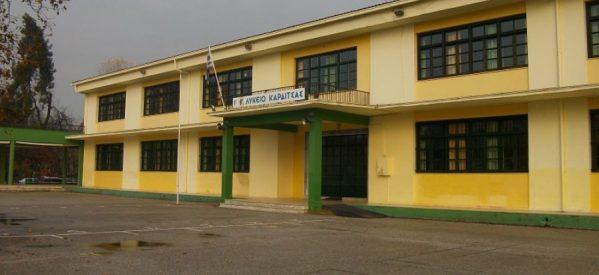 Πνεύμονας πρασίνου στο νέο Δημαρχείο Καρδίτσας