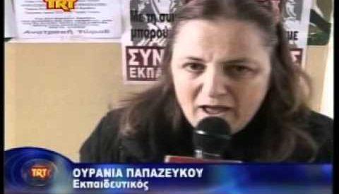 «Όχι στον ευτελισμό της Δημοκρατίας-Όχι στις εκλογές παρωδία για αιρετούς στα Υπηρεσιακά Συμβούλια»