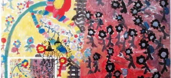 Τρίκαλα: Σε γραμματόσημο η παγκόσμια ζωγραφιά του 13ου Δημοτικού Ριζαριού