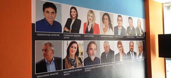 """""""Οργώνουν"""" πόλεις και χωριά στα Τρίκαλα οι υποψήφιοι περιφερειακοί σύμβουλοι του Κώστα Αγοραστού"""