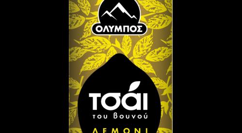 Τσάι Όλυμπος σε ποικιλία γεύσεων και νέο μπουκάλι
