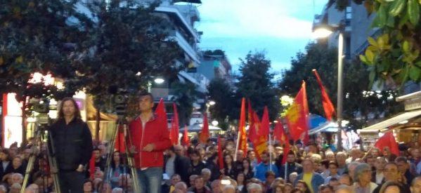 """Δυναμικό «παρών» των δυνάμεων του ΚΚΕ στα Τρίκαλα – Δημήτρης Κουτσούμπας : """"απαντάμε με αντεπίθεση στο σάπιο εκμεταλλευτικό σύστημα"""""""