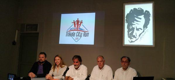 Kάλεσμα από τους διοργανωτές για την Κυριακή στο Trikala City Run