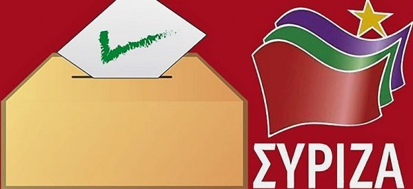 Το ψηφοδέλτιο του Σύριζα στα Τρίκαλα