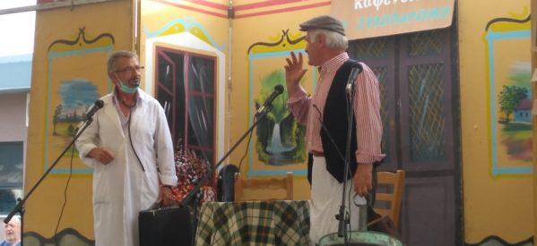 Μια πολύ ωραία παράσταση από το « Παραδοσιακό Θέατρο Ξυλοπάροικου» στο Θεραπευτήριο Χρονίων Παθήσεων