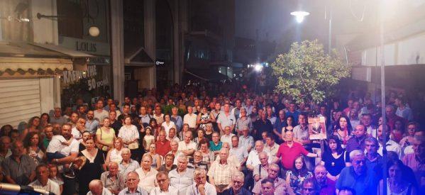 Μεγάλη συγκέντρωση του Ηλία Βλαχογιάννη : Την Κυριακή ψηφίζουμε πολιτική αλλαγή
