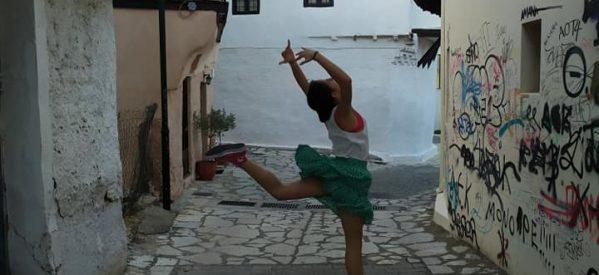 Χορός με τα μάτια και την καρδιά! – της Ζωής Χατζηθωμά