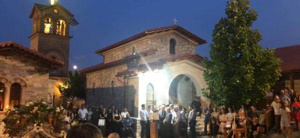 Πλήθος προσκυνητών στην πανηγυρίζουσα Ιερά Μονή Βυτουμά