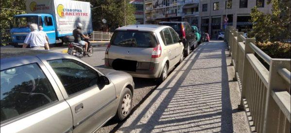 Στα Τρίκαλα είναι μια πονεμένη ιστορία το παρκάρισμα.