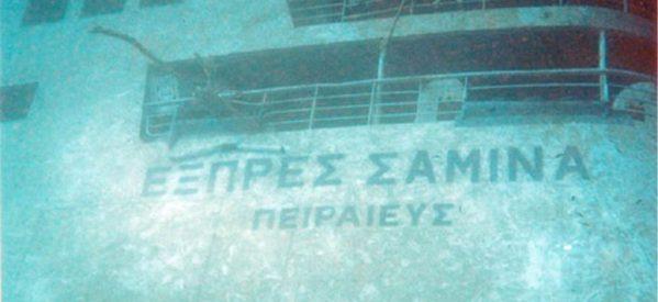 Δεκαεννέα χρόνια από το… φονικό ναυάγιο του «Εξπρές Σάμινα»