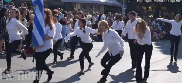 """Αναλυτικά το κείμενο των 10 κοριτσιών που """"παρέλασαν"""" στον Δήμο Νέας Φιλαδέλφειας Χαλκηδόνας"""