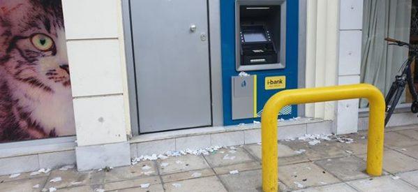 Πέφτοντας από τα ATM  …..