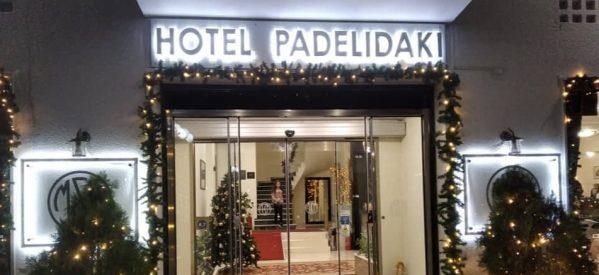 «Βούλιαξαν» οι ξενοδοχειακές μονάδες στα Τρίκαλα – Πληρότητα 100%