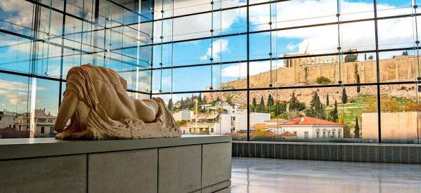 Το σχολείο των Φυλακών Τρικάλων ξεναγείται στο Μουσείο της Ακρόπολης