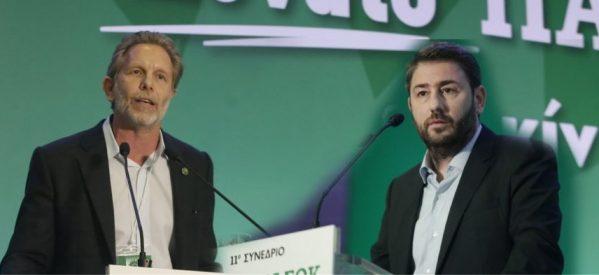 Νίκος Ανδρουλάκης και Παύλος Γερουλάνος στα Τρίκαλα