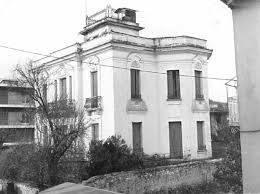 Το αρχοντικό της οικογενείας Κοέν στα Τρίκαλα