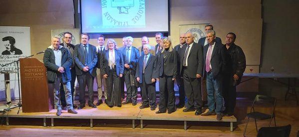 Bραβεύσεις πρώην προέδρων του εμπορικού συλλόγου Τρικάλων