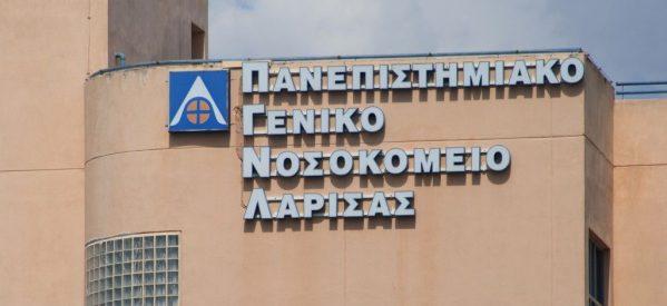Τέσσερα παιδιά νοσηλεύονται με κορωνοϊό στο Πανεπιστημιακό Νοσοκομείο Λάρισας