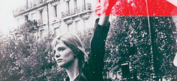 Η TrikkiPress συμμετέχει στην απεργία της Πρωτομαγιάς