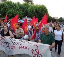 Ανακοίνωση του ΚΚΕ Τρικάλων για την επίσκεψη Σκρέκα στην Εύβοια