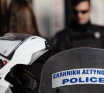 Παραδόθηκαν 16 νέες μοτοσυκλέτες για την ενίσχυση του στόλου των αστυνομικών υπηρεσιών της Περιφέρειας Θεσσαλίας