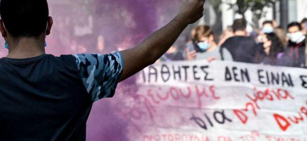 Κινητοποίηση φοιτητών και μαθητών αύριο στη Λάρισα