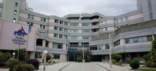 ΔΑΚΕ Νοσοκομείου: « Έχουν γνώση οι Φύλακες για τα κομματικά ορφανά»