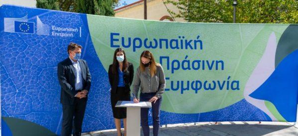 Τρίκαλα με 16 ηλιακούς φορτιστές δωρεάν φόρτισης