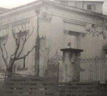 Το σπίτι της οδού Ασκληπιού 4, – έδρα του Εθνικού Ωδείου Τρικάλων και της Χορωδίας Τρικάλων