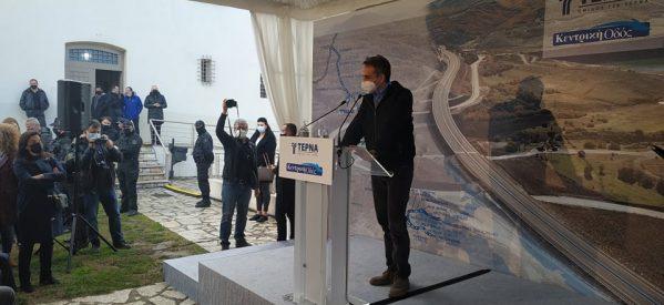 Μητσοτάκης από τα Τρίκαλα: O E65 σπάει την οδική απομόνωση. Προχωράμε για το μεγάλο υδροηλεκτρικό της Μεσοχώρας