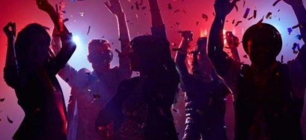 «Κορονοπάρτι» εν μέσω πανδημίας στα Τρίκαλα – Συλλήψεις  από την Αστυνομία