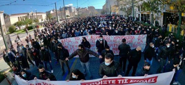 Τώρα μιλάνε οι δρόμοι! Συλλαλητήριο φοιτητών στην Αθήνα!