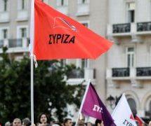 ΣΥΡΙΖΑ: Δεν πείθουν κανέναν τα «θα» ενός ανίκανου πρωθυπουργού