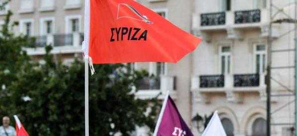 Τρίκαλα – Η «ακτινογραφία» της νέας Νομαρχιακής Επιτροπής του Σύριζα