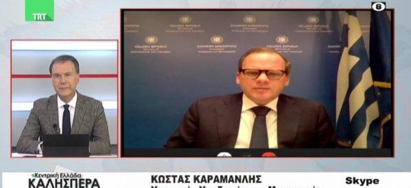 Κώστας Καραμανλής στην TRT για Ε65 , Αχελώο και «Ιανό»