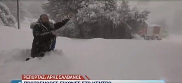 Γονατιστός στο χιόνι «για τις ανάγκες του ρεπορτάζ» στο δελτίο ειδήσεων του ANT1