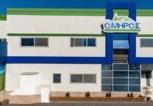 ΟΜΗΡΟΣ – Γιώργος Γιαννίτσης: Η εταιρεία είναι απόλυτα ικανοποιημένη με το πόρισμα των ελεγκτικών μηχανισμών, που επιβεβαιώνει το βιομηχανικό λάθος