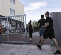 Λείπουν οι ικανοί εκπαιδευτικοί στα Τρίκαλα ;