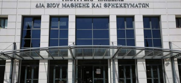 O Σωτήρης Μπλέτσας αναστατώνει το Υπουργείο Παιδείας : Σε αυθαίρετο το υπουργείο της αυθαιρεσίας;