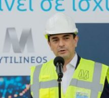 Στη νέα μονάδα παραγωγής ηλεκτρικής ενέργειας ο Κ. Σκρέκας