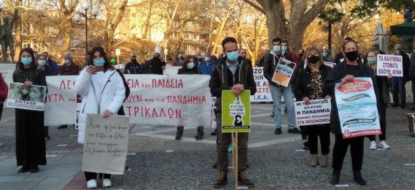 Τρίκαλα – Μαχητική συγκέντρωση της Ένωσης Νοσοκομειακών Γιατρών και των εργατικών σωματείων