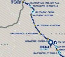 Tρίκαλα-Εγνατία : Εγκρίθηκε το Κτηματολόγιο της αναγκαστικής απαλλοτρίωσης ακινήτων για την κατασκευή του Ε65
