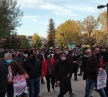Το συλλαλητήριο στα Τρίκαλα και ο συντηρητισμός των εκπαιδευτικών λειτουργών