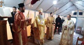 Στην αυτοσχέδια εκκλησία του Λογγά Καλαμπάκας λειτούργησε ο Μητροπολίτης κ. Θεόκλητος