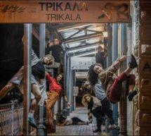 """""""ΟΔΙΚΟΣ ΣΙΔΗΡΟΔΡΟΜΟΣ""""…. – Άλλη μια πρωτοτυπία στα Τρίκαλα,  Σιδηρόδρομος με λεωφορεία .."""