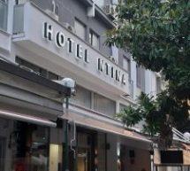 HOTEL NTINA